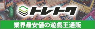 遊戯王 最新情報 サイト