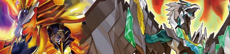 遊戯王 おすすめデッキその3:転生炎獣