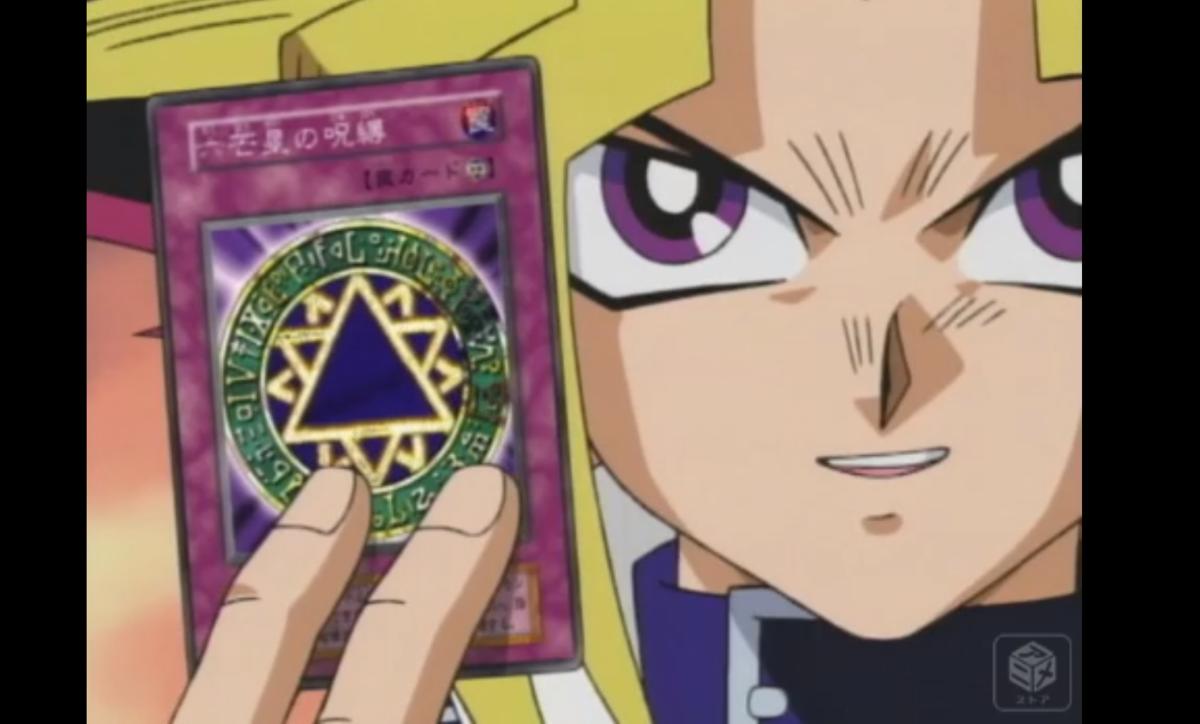 【遊戯王 最新情報】漫画で六芒星の規制が話題になる中、遊戯王の《六芒星の呪縛》を思い出したお話
