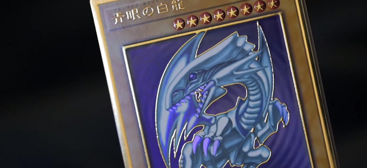【遊戯王 最新情報 】「LEGENDARY GOLD BOX(レジェンダリー・ゴールド・ボックス)」の特典カードとして《ブラック・マジシャン》 《青眼の白龍》 《真紅眼の黒竜》の3枚の内1枚がランダム収録!|プレミアムゴールドレア仕様も判明!