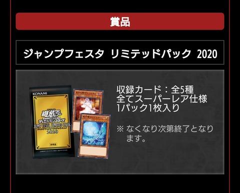 【遊戯王 最新情報】《生きる偲びのシルキィ》《眩月龍セレグレア》がプレミアムパック2020に発売決定!