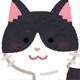 f:id:hukusyunyu:20200122173726p:plain