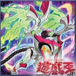 「電脳堺獣-鷲々」とXモンスター「電脳堺龍-龍々」の2体が新規収録決定しました。