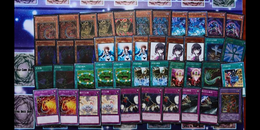 「ストラクチャーデッキ 混沌の三幻魔」オリジナルデッキ