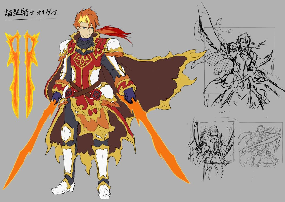 焔聖騎士デッキ