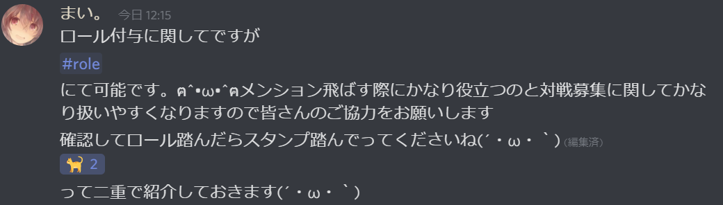 f:id:hukusyunyu:20200427121847p:plain
