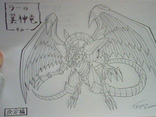 【ラーデッキ】ラーの翼神竜デッキ,ラーデッキとは