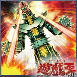 脅威の人造人間-サイコ・ショッカ