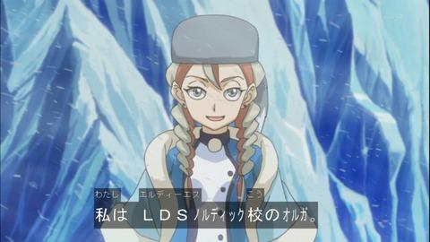 極氷獣デッキとは