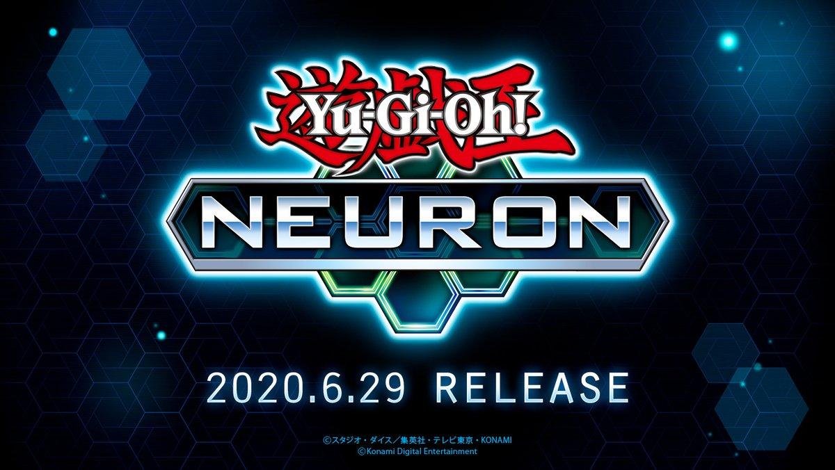 【遊戯王 ニューロン】「Project code Neuron(ニューロン)」とは。