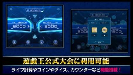 【遊戯王 ニューロン】OCG公式アプリがリリース開始!,最新情報,詳細内容などを紹介!