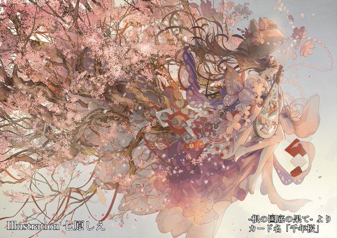 【ゲートルーラーイラスト】千本桜