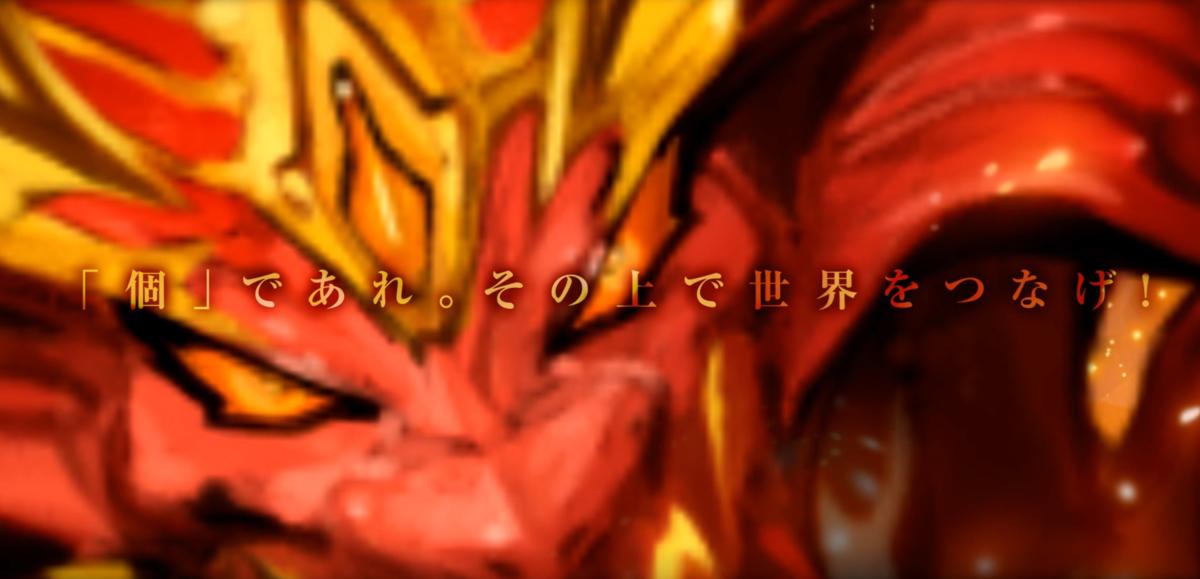 五大竜王マグヴァリウスが……動く!?!
