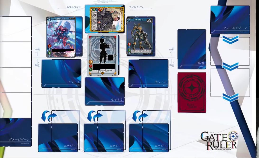【ゲートルーラー】ルール概要 魔法カードについて