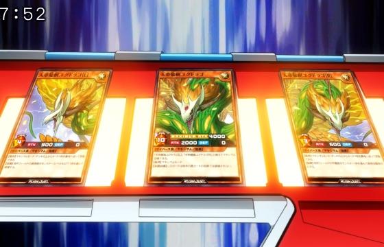 【マキシマム召喚デッキ】カード効果まとめ