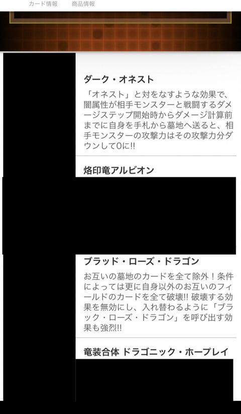 【遊戯王】ライトニング・オーバードライブのカードがリーク!?