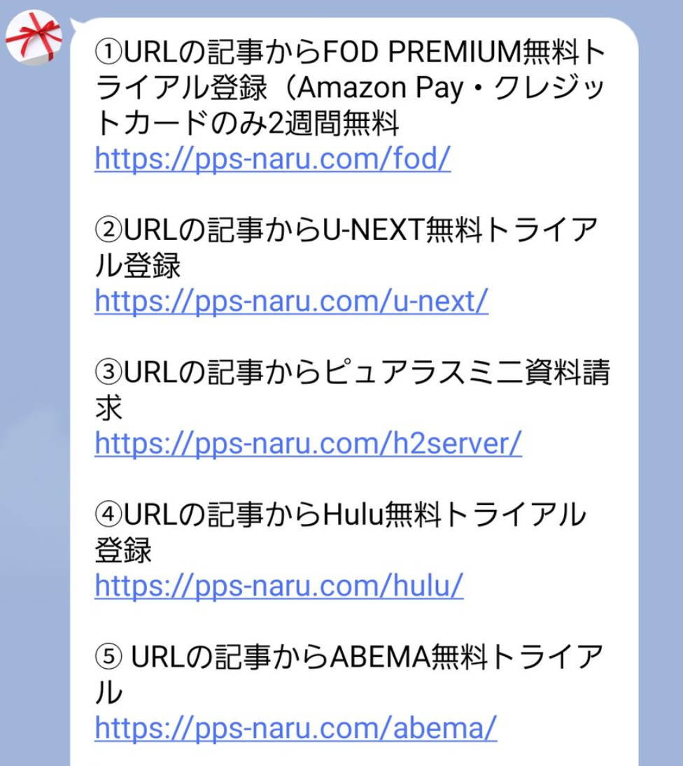 f:id:hukusyunyu:20210217121101p:plain