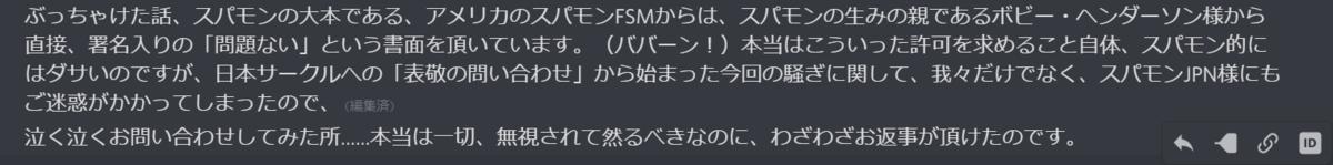 f:id:hukusyunyu:20210223160137p:plain