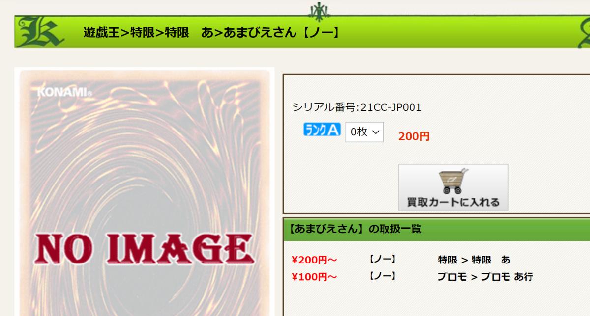 f:id:hukusyunyu:20210226210148p:plain