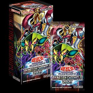 【遊戯王】 ANIMATION CHRONICLE 2021の公式サイトがオープン!Amazonにて3200円代まで値下がり!プレミア価格も暴落傾向へ!?