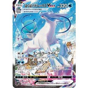 【白銀のランス 当たり】収録カードの相場や買取,値段等カードリストまとめ!