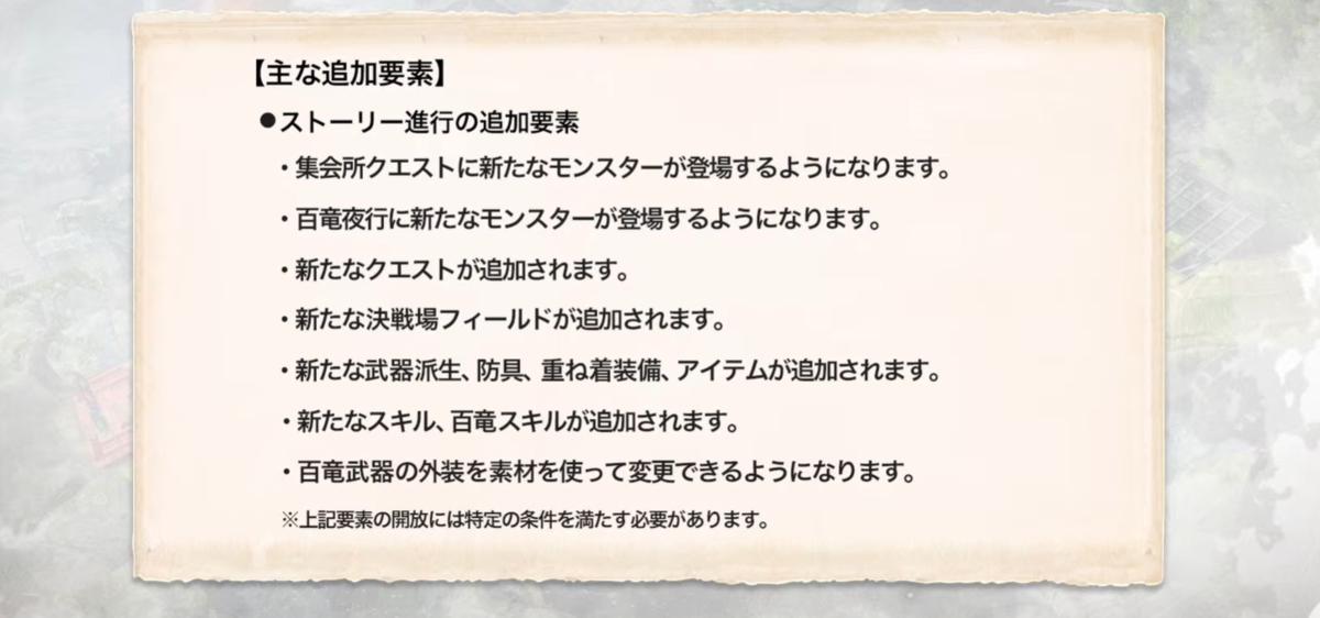 f:id:hukusyunyu:20210526231352p:plain