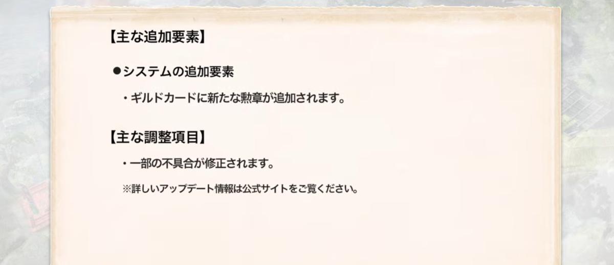 f:id:hukusyunyu:20210526231403p:plain
