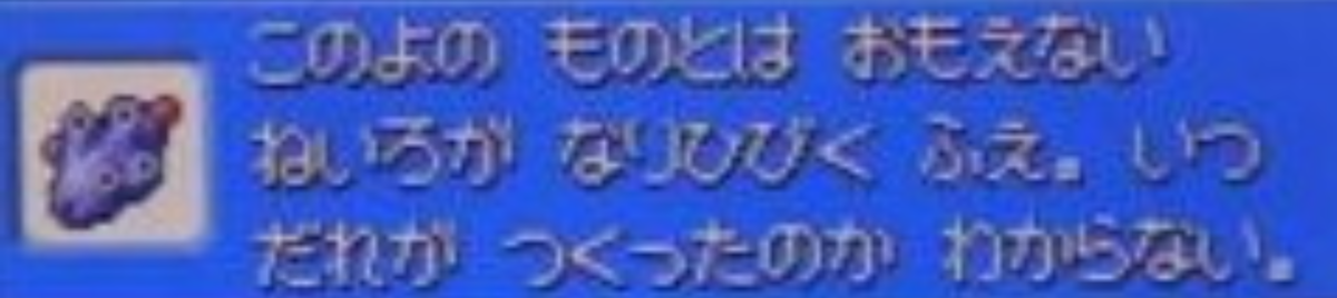 f:id:hukusyunyu:20210603080626p:plain