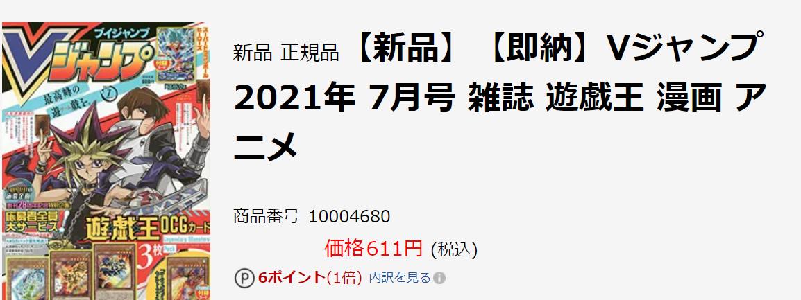 f:id:hukusyunyu:20210605185603p:plain