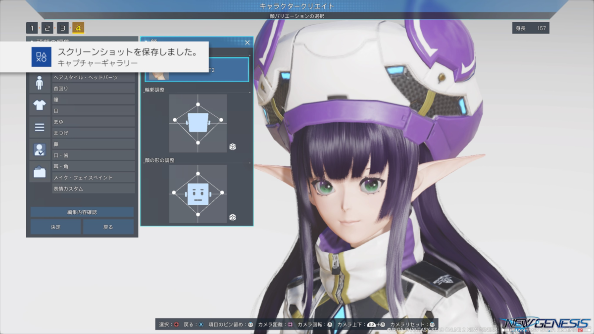 【PSO2:NGS 感想】グラフィックは超美麗に!