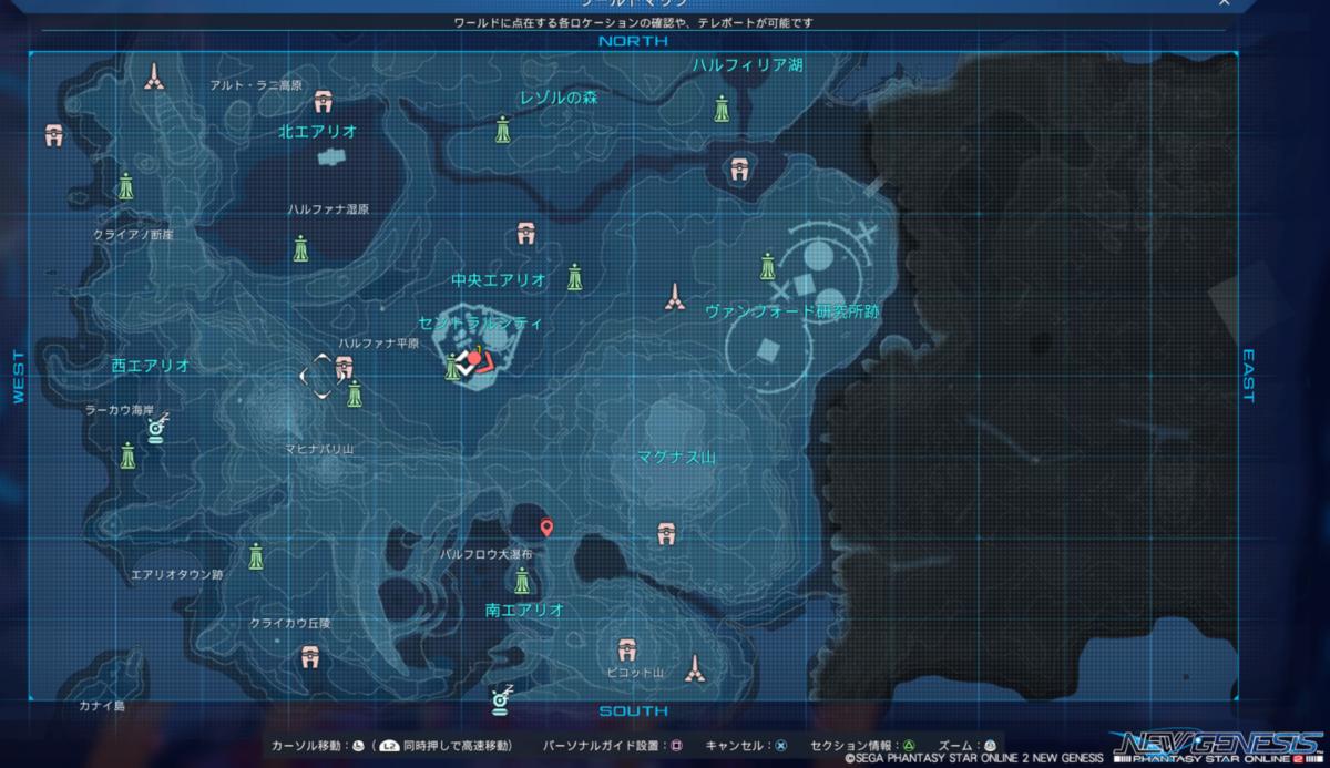【PSO2NGS コクーン】タワー攻略方法と内容