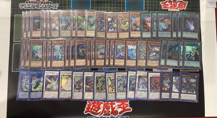 【遊戯王】海皇デッキが2021年7月新制限で優勝!