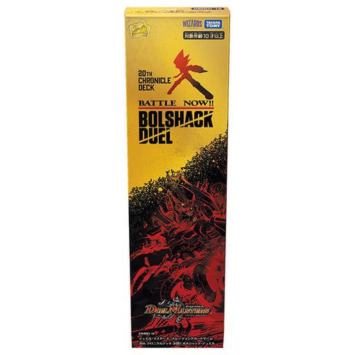 【デュエルマスターズ】決闘!! ボルシャック・デュエルの新規カードが続々判明!改造とか回し方の基本はどうなる?
