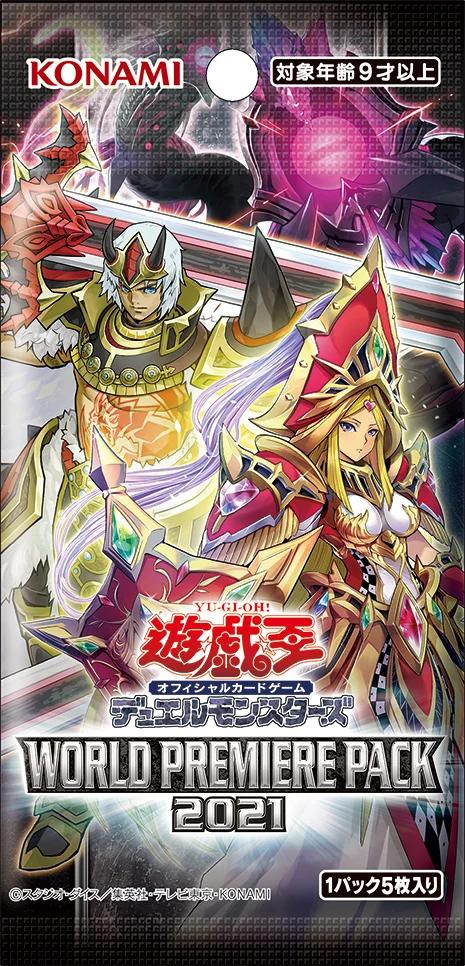 【遊戯王】海外新規テーマ「ミュートリア」のカード効果が判明!
