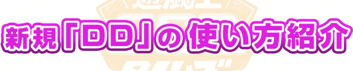 f:id:hukusyunyu:20211010202646p:plain