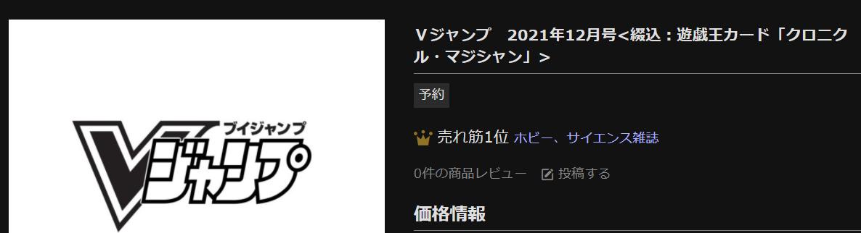f:id:hukusyunyu:20211012123759p:plain