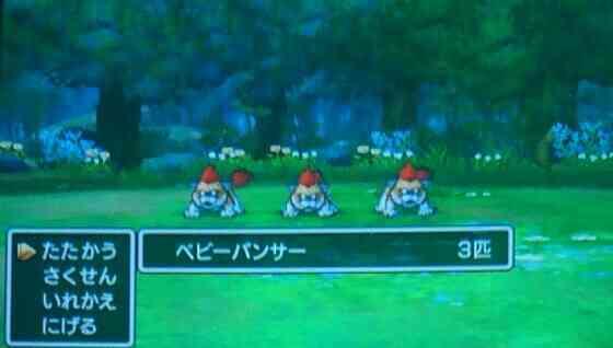 メタル狩り用の逃げない三匹のモンスター
