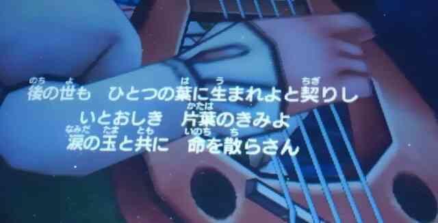 いにしえの恋の歌の歌詞1
