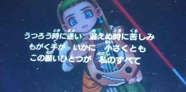 いにしえの歌の歌詞2