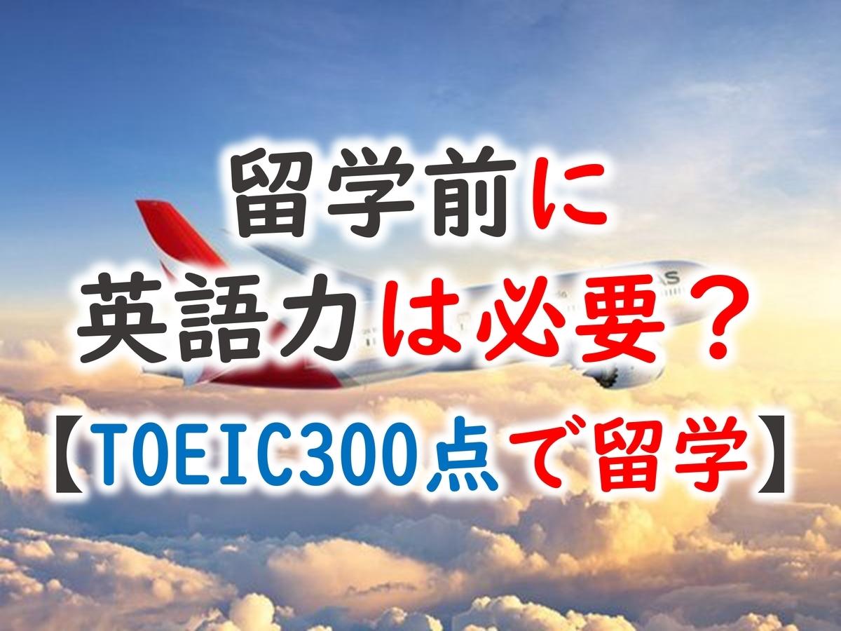 f:id:hulkazuki:20200607161253j:plain