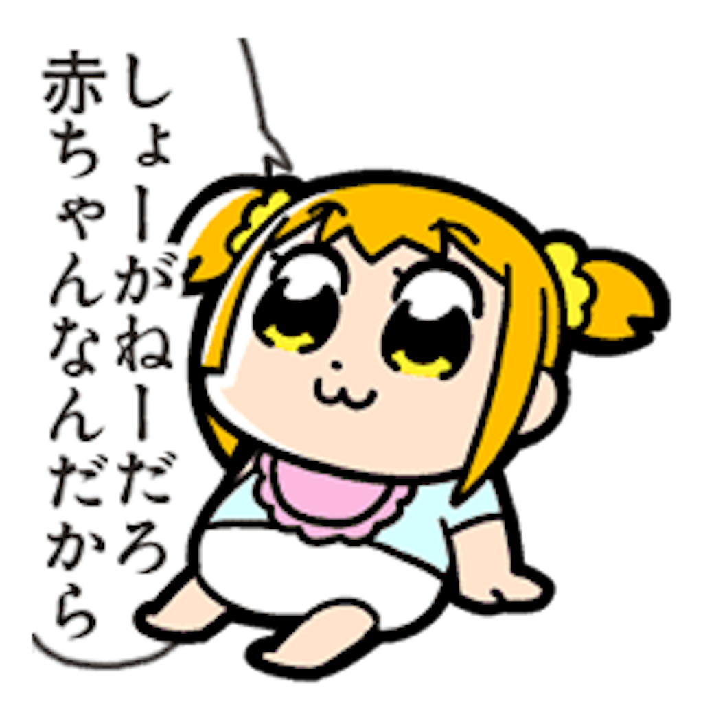 f:id:hum_hum_time:20180311070055p:image