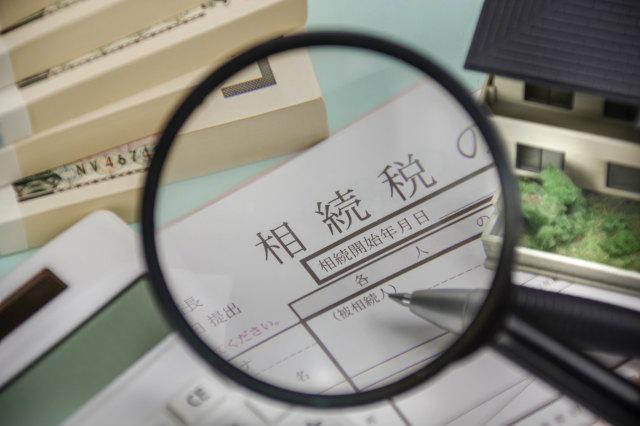 新本浩貴の相続税関連の画像