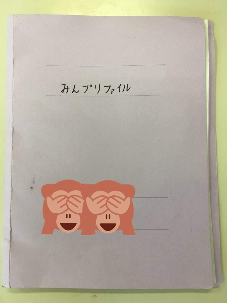 f:id:human154:20180601223217j:plain