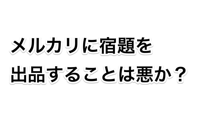 f:id:human154:20180831190441p:plain