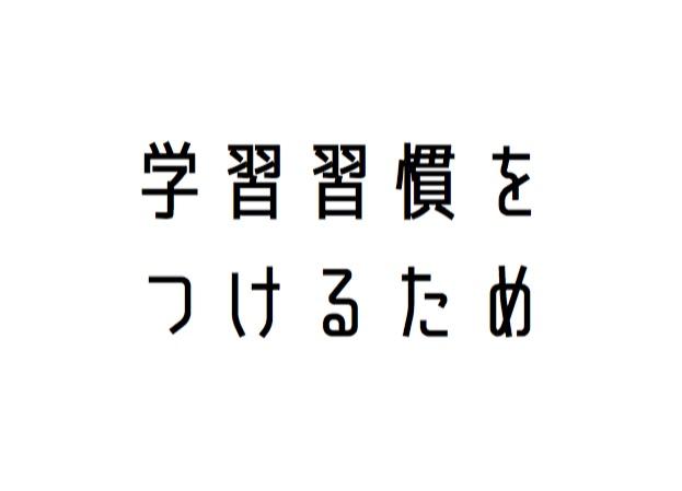 f:id:human154:20180921190040j:plain
