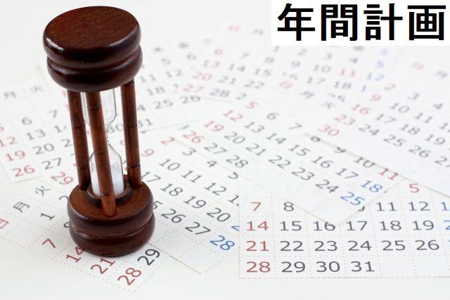 f:id:humanlearning23:20181108184349j:plain