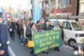 [人権デー][パレード][ユースフォーヒューマ][世界人権デー][宮下公園][チベット][ビルマ][ウイグル][モンゴル][自由]
