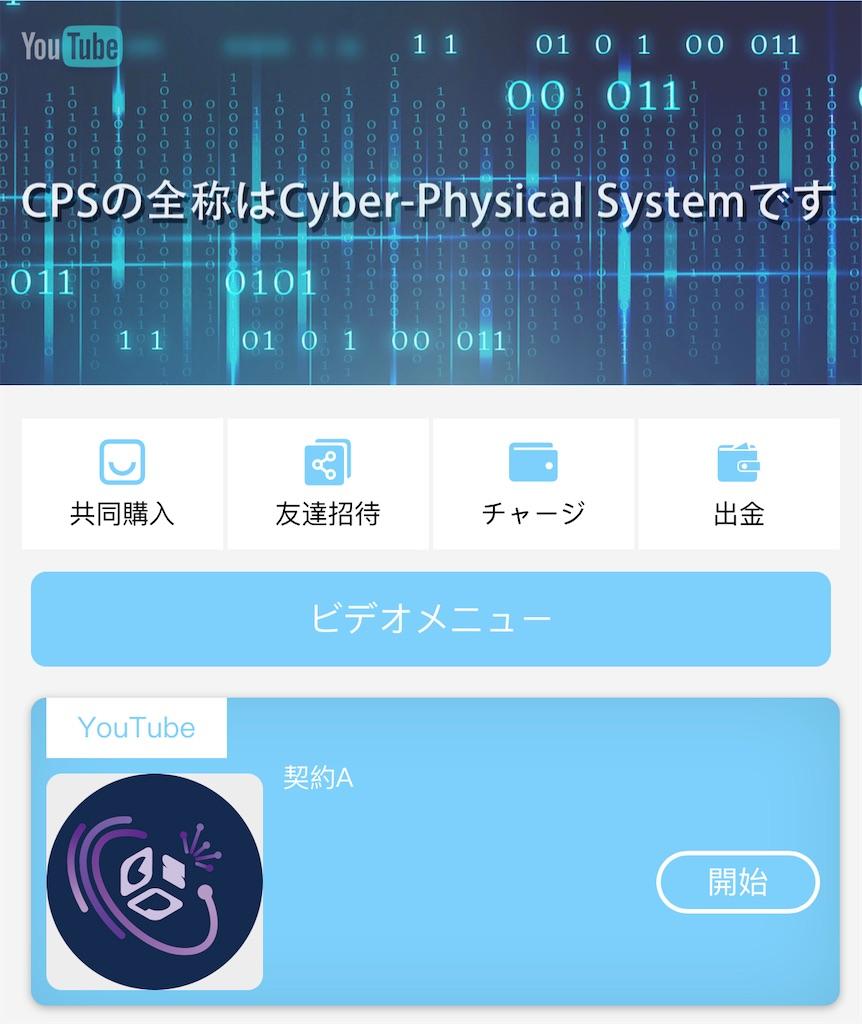 f:id:humeichan:20210501113413j:image