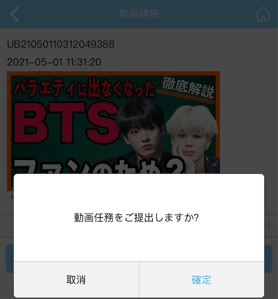 f:id:humeichan:20210501113611j:image