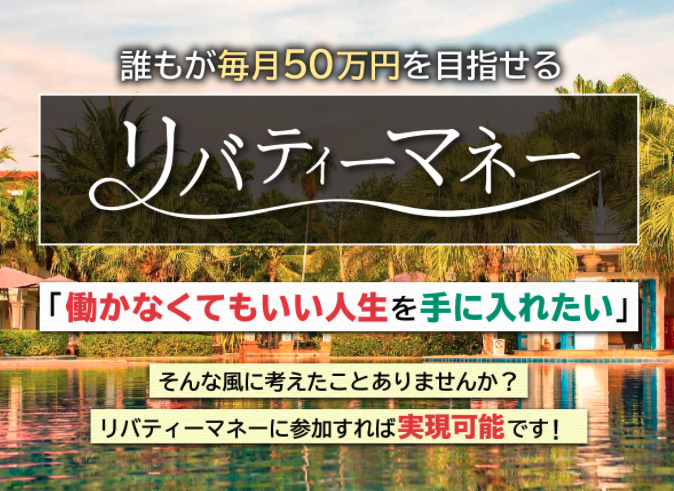 f:id:humeichan:20210512214614p:plain